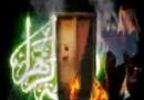 حجت الاسلام یگانه - لقب زکیه حضرت فاطمه زهرا سلام الله علیها - فاطمیه 1391