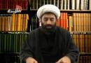 جلسه دوازدهم بحث ولایت فقیه : نگاه به مقامات شیعیان در قرآن