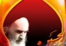 نظر امام خمینی(ره) در رابطه با عاشورا