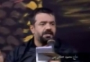 مداحی حاج محمود کریمی در ایام فاطمیه 6