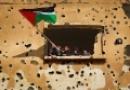 غزه مقاومتی دیگر،آمریکا نگاهی از درون/ برنامه راز