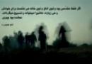 مستند زیبا از پیاده روی اربعین (14)