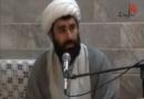 آخرالزمان با نگاه به جریانات سلفی تکفیری داعش و نگاه به ظهور به امام زمان عج