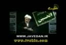 کربلا و عاشورا از زبان حجة الاسلام و المسلمین جاودان قسمت 24