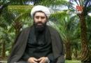 خلاصه هجده جلسه مبحث فدک و حضرت زهرا سلام الله علیها