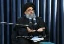 روضه حضرت فاطمه زهرا سلام الله علیها توسط ایت الله حسینی صدر