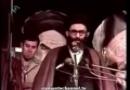سخنرانی حضرت آیت الله خامنه ای در لانه جاسوسی آمریکا