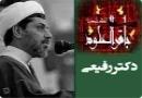 سخنی از امام باقر (علیه السلام)