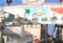 اربعین حسینی- حرم سیده زینب- دمشق ( منبع العالم)