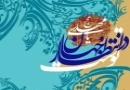 امام زمان علیه السلام در احادیث و روایات جلسه هفتم