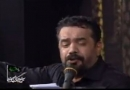 مداحی حاج محمود کریمی در ایام فاطمیه 11