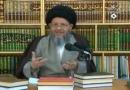 پاسخ علامه سید کمال حیدری به شایعات پیرامون تکذیب حضرت امام زمان عج