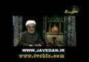 کربلا و عاشورا از زبان حجة الاسلام و المسلمین جاودان قسمت 21