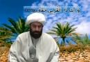فدک و حضرت زهرا سلام الله علیها قسمت چهارم