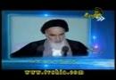 امام زمان ناظر بر اعمال ماست / سخنان امام خمینی