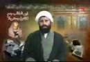 صحابی رسول حجر بن عدی - سوریه - سفیانی - ظهور امام زمان عج
