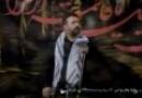 مداحی حاج محمود کریمی در ایام فاطمیه 17