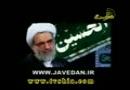کربلا و عاشورا از زبان حجة الاسلام و المسلمین جاودان قسمت 31