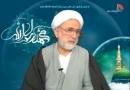 عظمت پیامبر اسلام محمد مصطفی صل الله علیه و آله و سلم