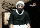قرائت و ترجمه زیارت حضرت فاطمه زهرا سلام الله علیها قسمت دوم