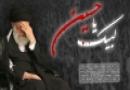 توصیف وقایع اربعین حسینی از زبان مقام معظم رهبری
