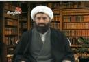 جلسه بیست وچهارهم نبوت توهین وهابیت به پیامبر اسلام