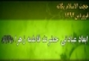 ابعاد عبادتی حضرت فاطمه زهرا سلام الله عليها - جمادی الاول 1434 - حجت الاسلام يگانه
