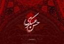 نامه امام حسن عسکری علیه السلام در مورد ولادت امام زمان عجل الله تعالی فرجه الشریف